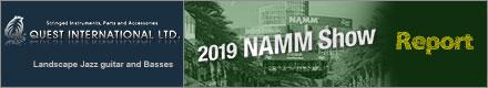 NAMM Report