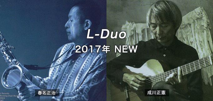 L-DuoS