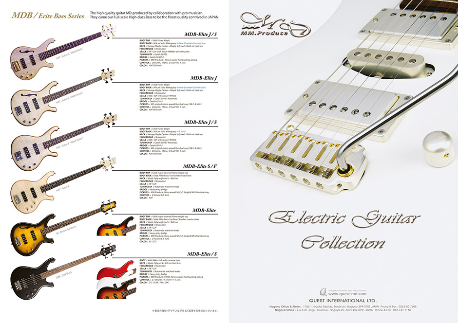Catalog2014-OutSide