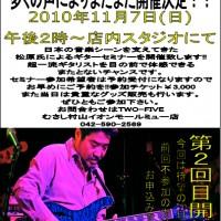 1285728315-murayama-mm