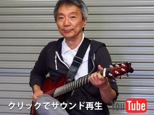 Masanori Narikawa
