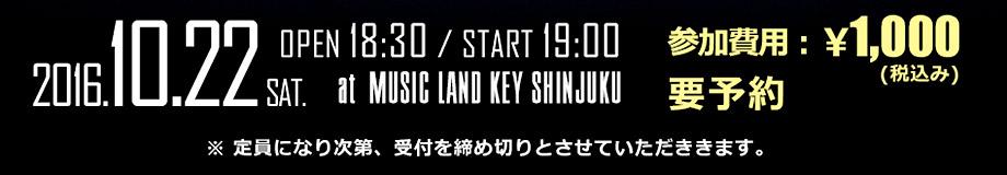 slt-nishimura-event-02